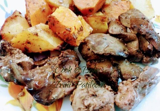 Συκωτάκια κότας με πατάτες και γλυκοπατάτες