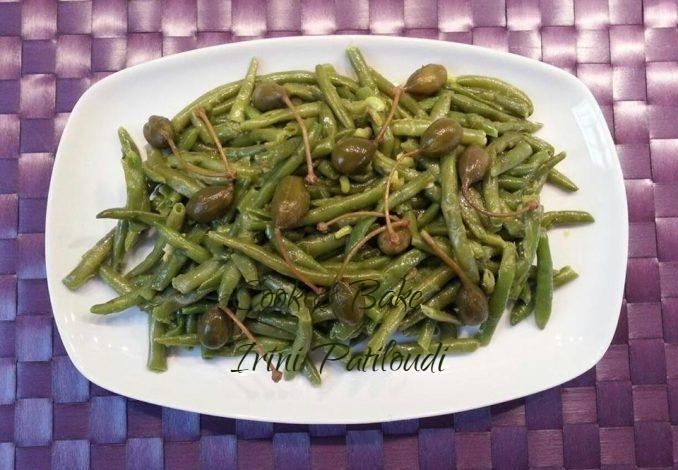 Φασολάκια φρέσκα σαλάτα της Christy Vla Fa