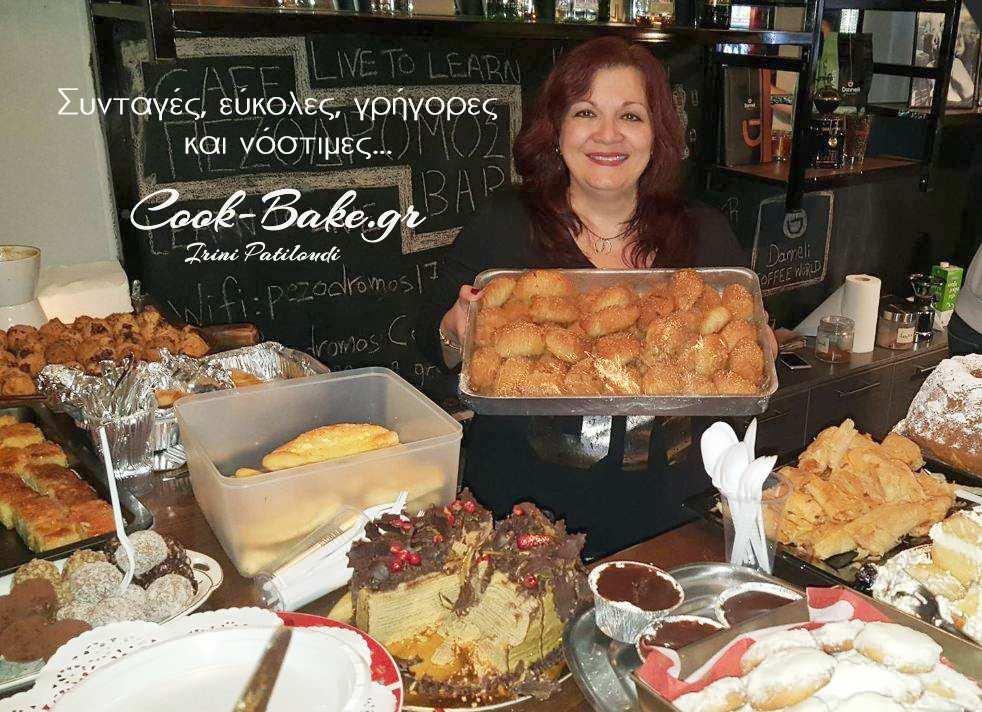 Cook-Bake Irini Patiloudi. Καλώς ήρθατε στην ιστοσελίδα μου. Λίγα λόγια για εμένα…