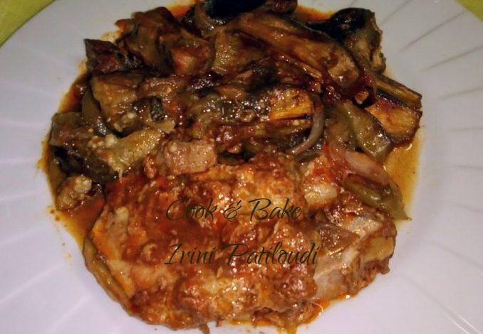 Χοιρινές Μπριζόλες λαιμού με μελιτζάνες στον φούρνο