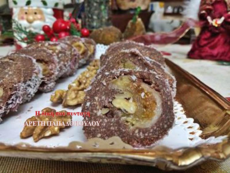Σοκολατένια σύκα γεμιστά με καρύδι