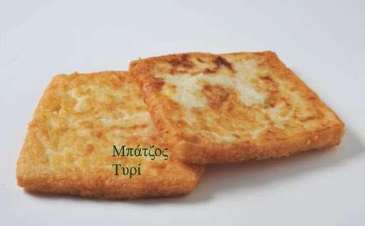 Τυρί Μπάτζος παραδοσιακό για σαγανάκι
