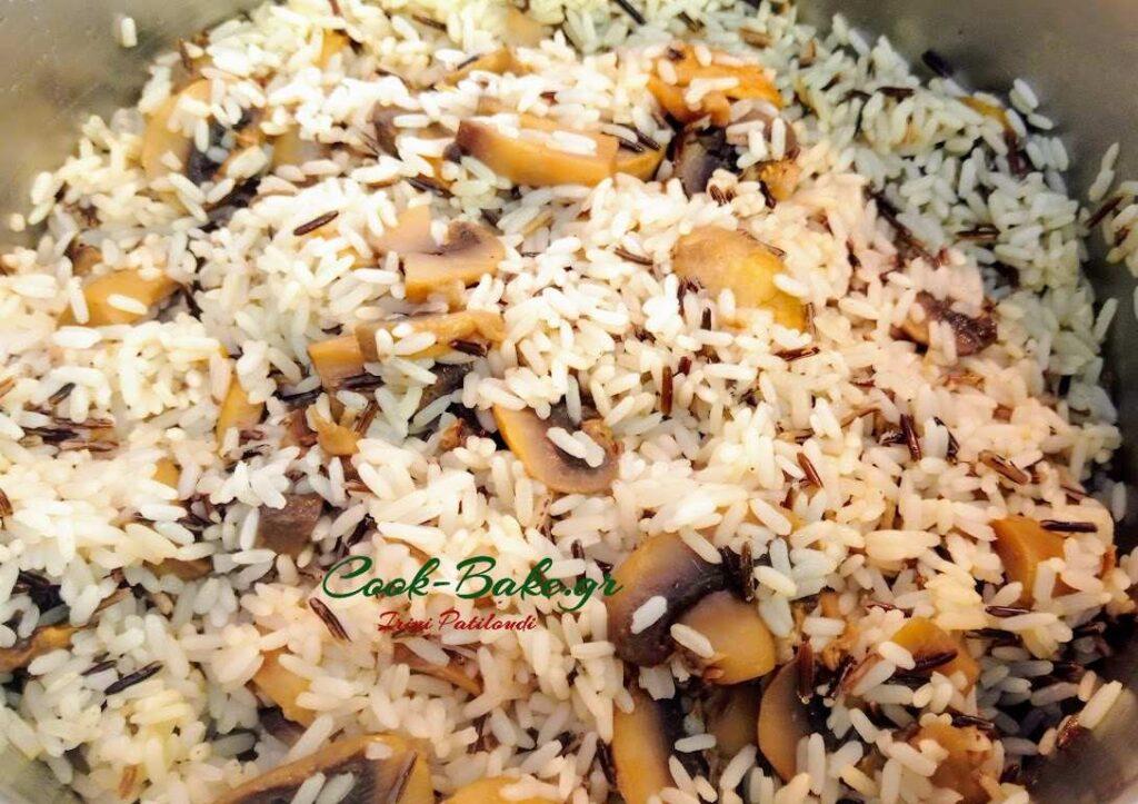 Μανιτάρια με ρύζι υγιεινό και νόστιμο