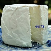 cheese-567367_1920(2)