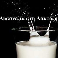 milk-1760353_1920(2)